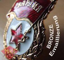 Original GARDE Gardestern Abzeichen Orden Medaille UdSSR Armee СССР army Guard