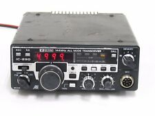 ICOM ic-290 2m Allmode Transceiver FM/SSB/CW  HAM RADIO #M12