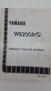 Yamaha Motorbike WR200R(G) Factory Owner's Service Manual. 1st ed., August 1994