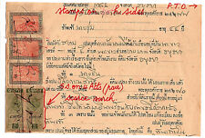 Thailand Scarce Revenue fiscal on Both sides of Document Must See Rare