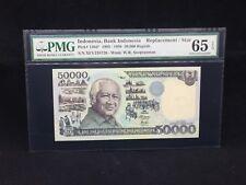 "1995 Indonesia, 50000 Rupiah P-136d* ""Replacement/Star"" PMG 65 EPQ"