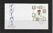 CHESS CHINA SPORTS SOUVENIR SHEET FDC 15.9.79