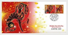 Gibraltar - 2018 Year Of The Dog First Day Cover