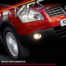 MARS Bumper Bar Spot Lamps Driving Fog Lights for Nissan QASHQAI DUALIS 07-09