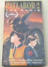 1 VHS FILM MANGA/ANIME 90 CULT ROBOT-PATLABOR the MOVIE 2  macross,ingram,gundam