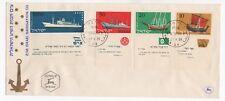 1958 ISRAEL First Day Cover SHIPS SG143/6 Gutters HAIFA