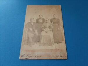 Antique Photographic Images Family Royal Russia Original Photographs Old