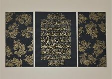 Islamic Calligraphy Hand painted Ayat ul Kursi