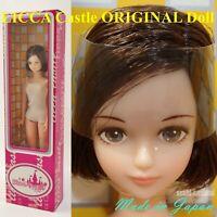 LICCA CASTLE Fashion Doll SHION 27cm 10 1/2 in Jenny Barbie Blythe Takara JAPAN