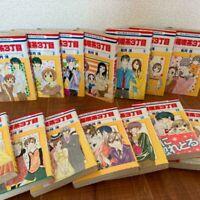 Shiawase Kissa Sanchoume VOL.1-15 Complete set Comics Manga