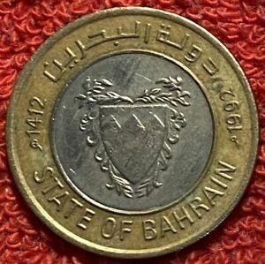 Bahrain KM 20 - 100 Fils 1412 1992 Isa - VF