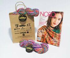 Noro Nishiki Semi-Circle ShawlKit - Version B