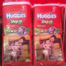 HUGGIES STEP IN NAPPIES SIZE 4 = 7-15KG (15-34LBS)  84 NAPPIES SUPER DRY