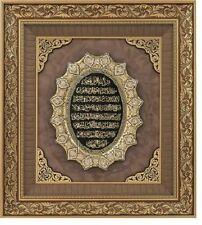 Aytul Kursi Glass Frame Decoration Wall Hanging Islamic Muslims Wedding Eid Gift
