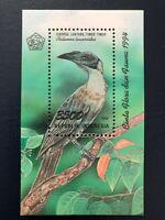 Indonesia 1994 / Flora and Fauna / minisheet mnh