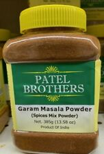 Patel Bros. Various Indian Spices 12-15 oz jar, Garam Masala, Tumeric, Coriander