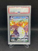 Pokemon PSA 10 GEM MINT Shiny Star V 308/190 SSR Shiny Charizard VMAX Japanese
