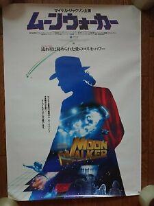 MICHAEL JACKSON Moon Walker Movie JAPAN Official PROMO POSTER