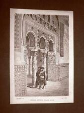 Incisione Gustave Dorè del 1874 Alcazar di Siviglia Arcata moresca Spagna
