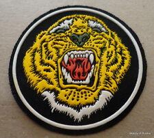 Russian  spetsnaz  patch   head of tiger  leopard