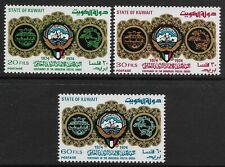 STAMPS-KUWAIT. 1974. Centenary of The U.P.u. Set. SG: 627/29. Mint Never Hinged