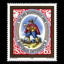 Austria 1986 - Day of the Stamp Art - Sc B351 MNH