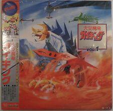 Japan Laserdisc. GAIKING vols. 1-6. Complete. 11 discs. [Go Nagai, Mazinger]