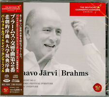 PAAVO JARVI & THE DEUTSCHE...-BRAHMS SYMPHONY NO. 2-JAPAN SACD HYBRID G88