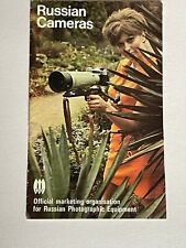 Russian Cameras, Paper Brochure, 16 Page, mid 1970's