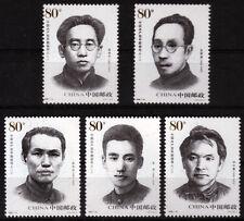 China-VR 3769-73 **, Frühe Führer der Kommunistischen Partei Chinas