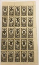 1952 Soviet Union Sheet of 25 x 3 Rubles  Black Red Banner of Labour stamps