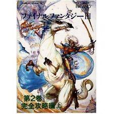 Final Fantasy III 3 #2 complete strategy guide book Jou / NES