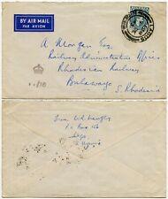 NIGERIA to RHODESIAN RAILWAY AIRMAIL CENSORED 16 LAGOS 1943 SOLO 1/3