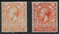 SG366 & 367. 2d Shades-Orange Yellow & Reddish Orange.Fine MM. Cat.£14. Ref:0/66