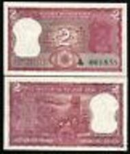 INDIA 2 RUPEES P52 1970 TIGER UNC SJ SIGN ANIMAL BILL MONEY INDIAN BANK NOTE