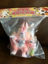Konatsuya Konatsu Negora Pink Kyubiro Fox Set Kaiju Sofubi Vinyl Figure