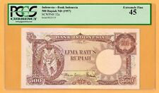 Indonesia 500 Rupiah 1957 P-52a PCGS-45 Tiger Banknote