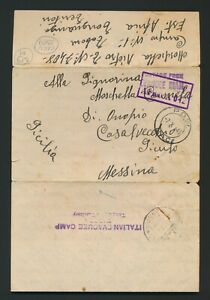1946 KUT ITALY POW COVER TADORA ITALIAN EVACUEE CAMP TANGANIYIKA TO MESSINA, EL