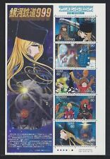 Japan 2005 銀河鐡道 Animation Hero and Heroine Galaxy Express 999 Stamp S/S No 3