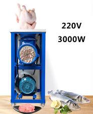 220v Electric Bone Crusher Feed Processer Fish Chicken Meat Grinder Chopper