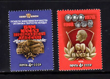 RUSSIA #4673-4674  LENINIST YOUTH LEAGUE    MINT  VF NH  O.G