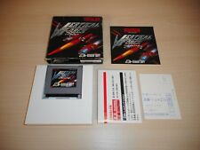 Vertical Force Complete Virtual Boy CIB Nintendo Japan Import Boxed