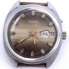 Russian Soviet SLAVA WindUp Watch Brown Dial Day&Date Serviced *US SELLER* #774