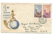INDIA 1951 ASIAN GAMES ILLUS FIRST DAY COVER