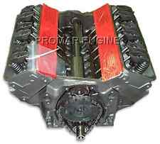 Remanufactured 99-06 Chevy 262 GM 4.3 Long Block Engine