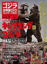 Godzilla All Movie Dvd Collector's Box vol.2 King Kong vs Godzilla