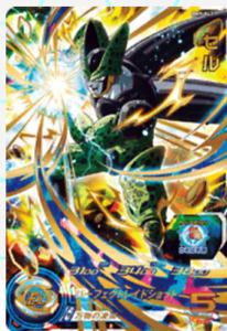 "Super Dragon Ball Heroes BM Vol.9 "" BM9-042 Perfect Cell UR "" Japan import NEW"