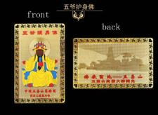 18 styles God Wealth Amulet Card Bring Good Lucky Increase Wealth Feng Shui