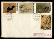 DR WHO 1960 TAIWAN CHINA PAINTINGS ART FDC C206515