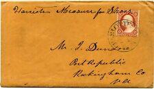 Charlottesville, Va. 1855 CDS; #11 - long letter